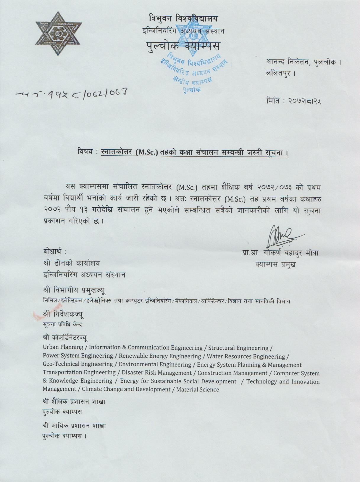 M Sc 2072 Class Start Notice
