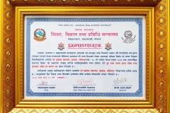 Best-Constituent-Campus-Award-2019